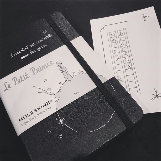 suncooo素敵なプレゼント♡ 細かい字でビッシリ埋めつくすよ! 魔法の呪文とか๛ก(ー̀ωー́ก)2017/04/15 10:32:07