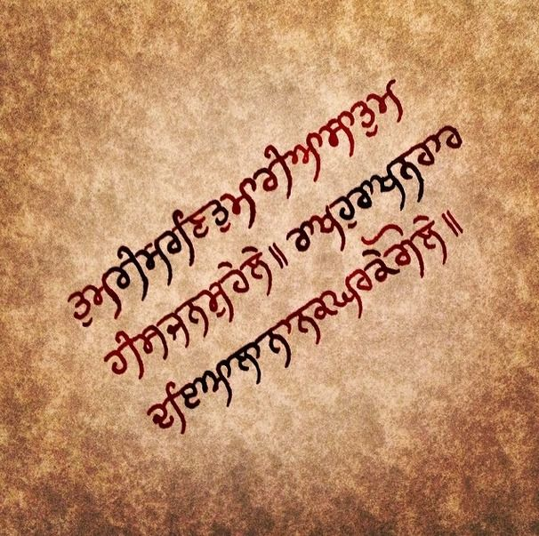 truly beautiful! #Gurbani #Talent #Skill #calligraphy #sikh #Gurmukhi #GuruGranthsahib