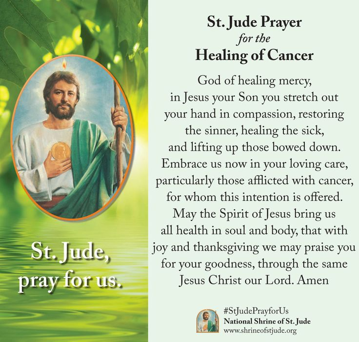 Praying For Someone With Cancer Quotes – Daily Motivational Quotes