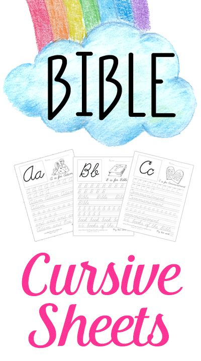 17 Best ideas about Cursive Handwriting Practice on Pinterest ...
