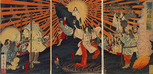 Amaterasu cave - 天照大神 - Wikipedia