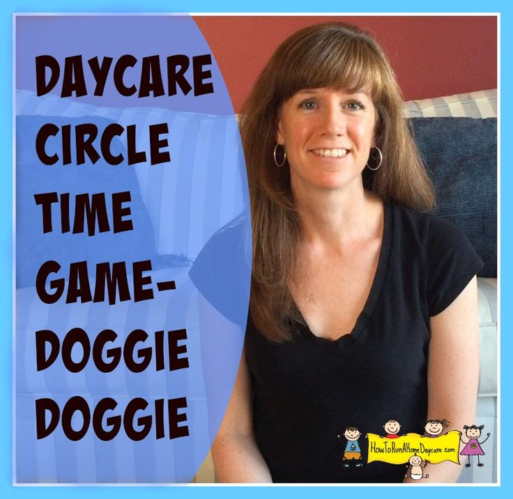 "Circle Time Game, ""Doggie, Doggie Where is Your Bone?"" (from How to Run a Home Daycare)"