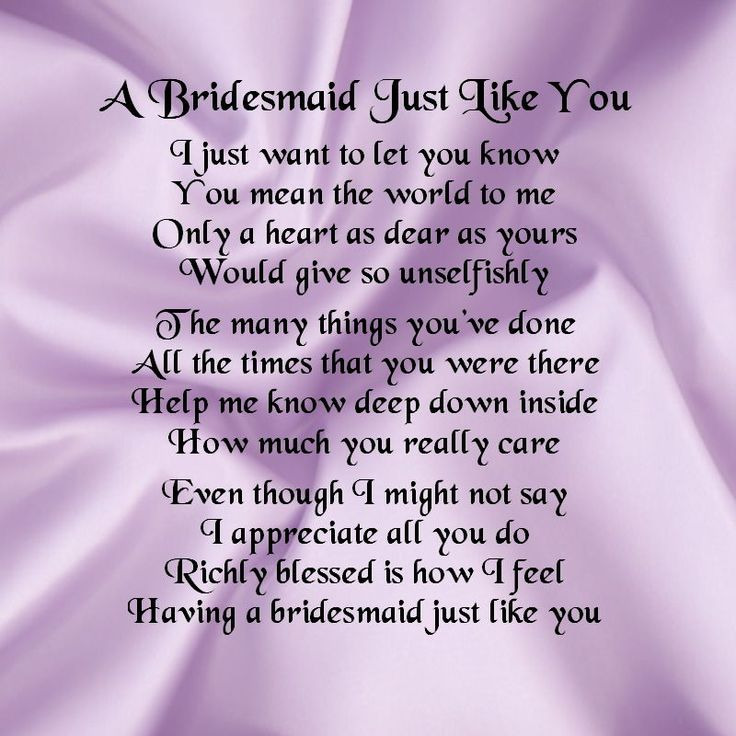 25 Best Ideas About Bridesmaid Poems On Pinterest Marriage Gifts For Girl Engagement Poems