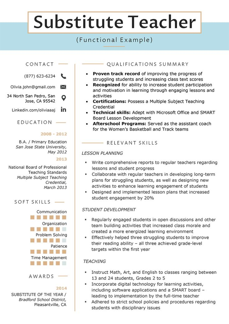 substitute teacher functional resume example in 2020