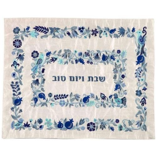 Yair Emanuel Blue Raw Silk Embroidered Challah Cover.  #yairemanuel #embroidered #challahcover #shabbat #blue