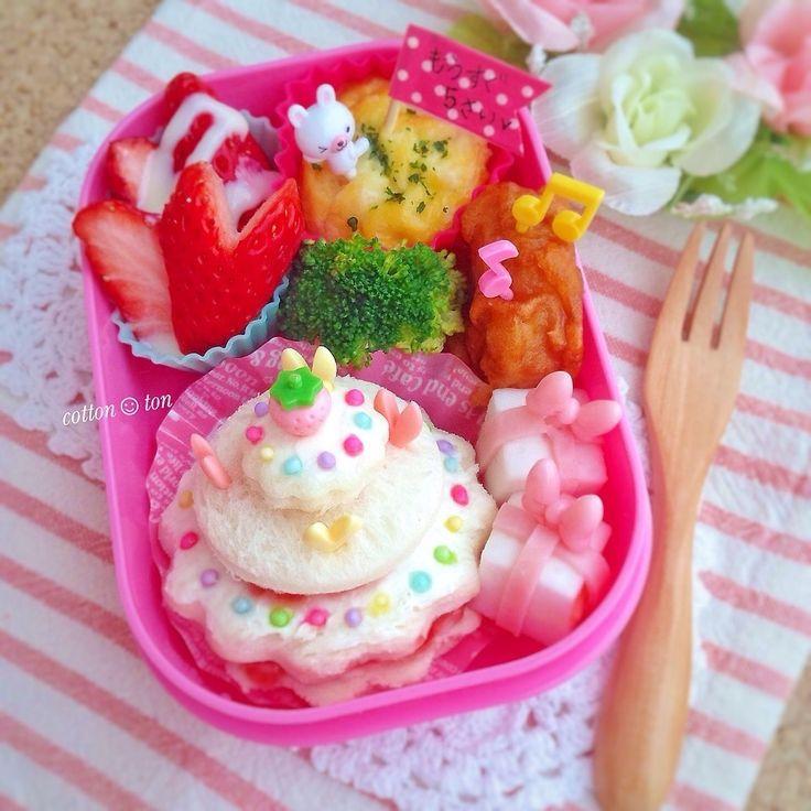 おはようございます( ´ ▽ ` )ノ  今日は幼稚園で12月生まれさんのお誕生日会があるので、それに合わせてちょっと早いけどバースデーケーキのお弁当を作りました♡  去年も作ったけど、今年の方が可愛くできたかな?(๑>◡<๑)ハートのピックを刺すアイディアはラムちゃんのお弁当から♪♪ ラムちゃんありがとう♡  過ぎてみればあっという間の1年でした。 誰に似たのか、しっかり者の娘ちゃん☆ 昨日個人面談で、口が達者なので口が悪く威張りん坊なところがありますと注意され…(꒪⌓꒪)笑 確かに…うちでもアンタは女王か!?って言いたくなること多々あり…もっと厳しく躾けねば。(´д`lll)  それはさておき、これからも色々な経験を通じて、沢山のことを吸収しながら大きくなってね♡  さて。準備してお誕生日会に行ってきまーす三 (/ ^^)/