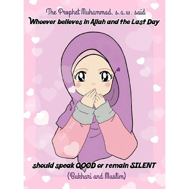 Whoever believes in Allah and the Last Day, should speak Good or remain Silent《Bukhari and Muslim》 #hadith #islamicquote # iloveIslam