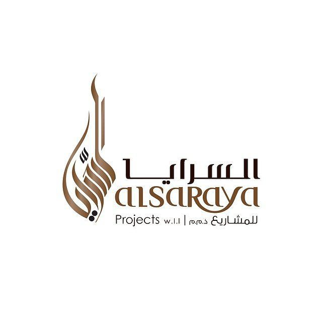 Best arabic logo images on pinterest calligraphy