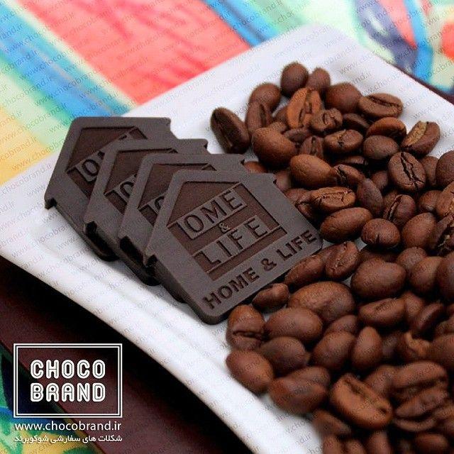 شکلات تبلیغاتی سفارشی فروشگاههای زنجیره ای خانه و زندگی ،   #شکلات #هدیه #پذیرایی #تبلیغات #شرکت #برند #بازاریابی #برندینگ #نمایشگاه #عروسی #نامزدی #گیفت #جشن #لاکچری #شکلات_لوگو #شکلات_برند #سفارشی #شکلات_تبلیغاتی #شکلات_سفارشی #chocolate #çikolata #customchocolate #brand #branding #gift #Business #business_gift #marketing #advertising .