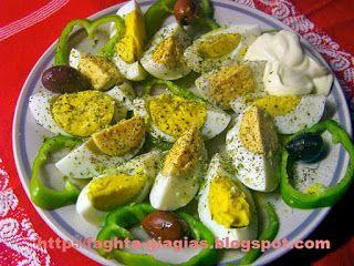 Αυγά βραστά σαλάτα