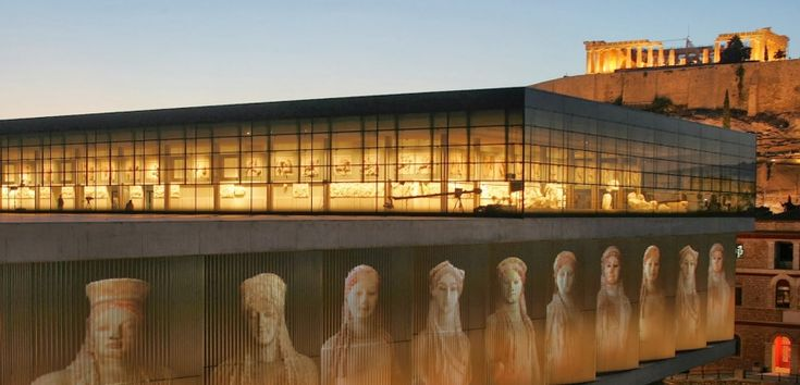 Los mejores museos de Atenas - http://www.absolutatenas.com/los-mejores-museos-atenas/