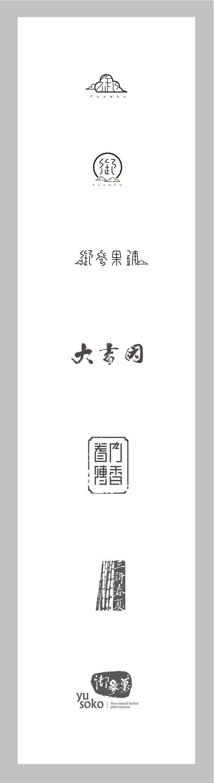 御蔘果系列產品標誌 | YOSAKO series product logo on Behance