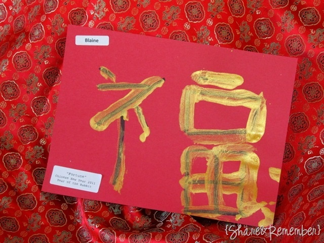 Chinese New Year art