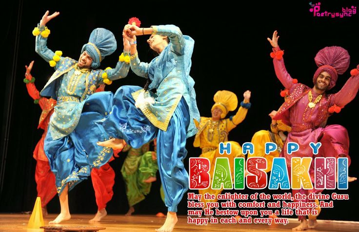 Baisakhi Wishes SMS Picture with Punjabi Dance