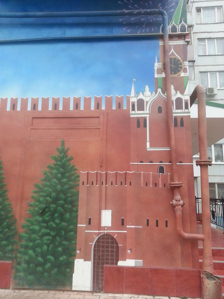 Wall decoration in Rostov-on-Don, Russia (10 Komarova Street)  #kremlin http://russiantourist.tumblr.com/post/136035997385/wall-decoration-in-rostov-on-don-russia-10