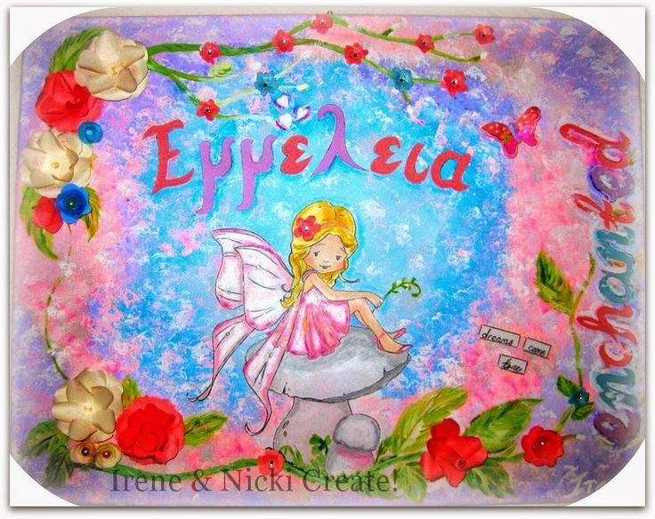 Irene & Nicki Create!  :              Personalized 'Enchanted Fairy' Canvas...
