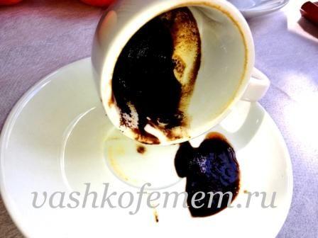 Погадаем на кофейной гуще (Часть1) Гадание на кофейной гуще предполагает не только то, что нужно  выучить значение всех символов, необходимо тренировать свой глаз и фантазию, чтобы увидеть на дне чашки и на ее поверхности прошлое, настоящее и будущее незнакомого человека.