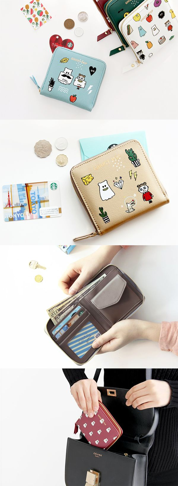 CUTE!! An adorable little compact wallet with a zipper and pretty patterns to boot!