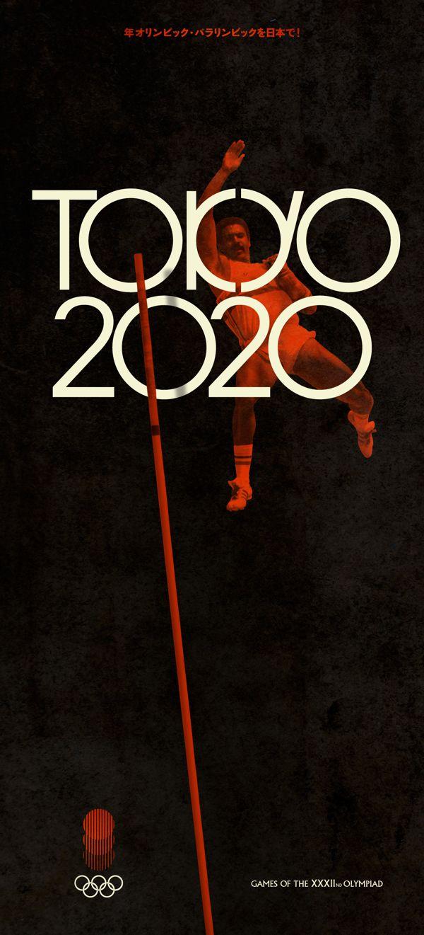 めだまやき, fanzinered:   STEVE MARCHALtokyo 2020 retro...