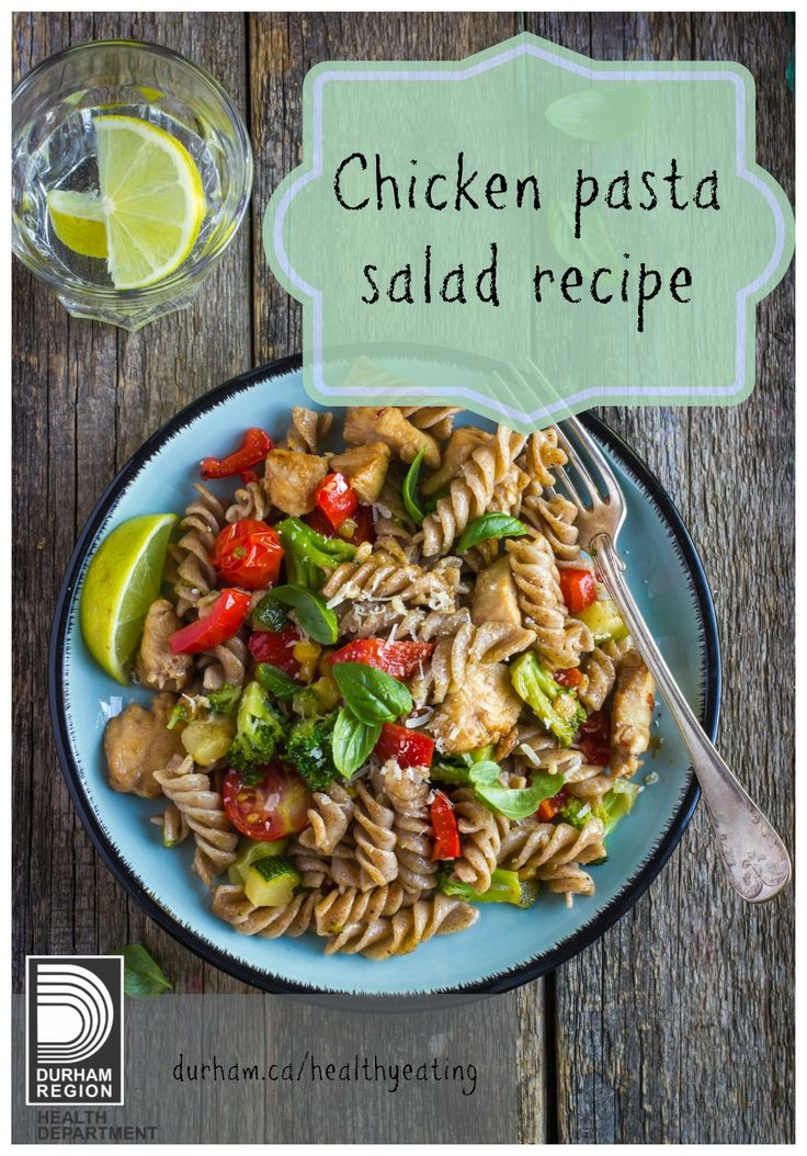 Take a look at this delicious chicken pasta salad recipe. It's quick and easy to make and the kids can help you out in the kitchen. If you want to change things up, you can always try different veggies in the recipe for a new flavour!