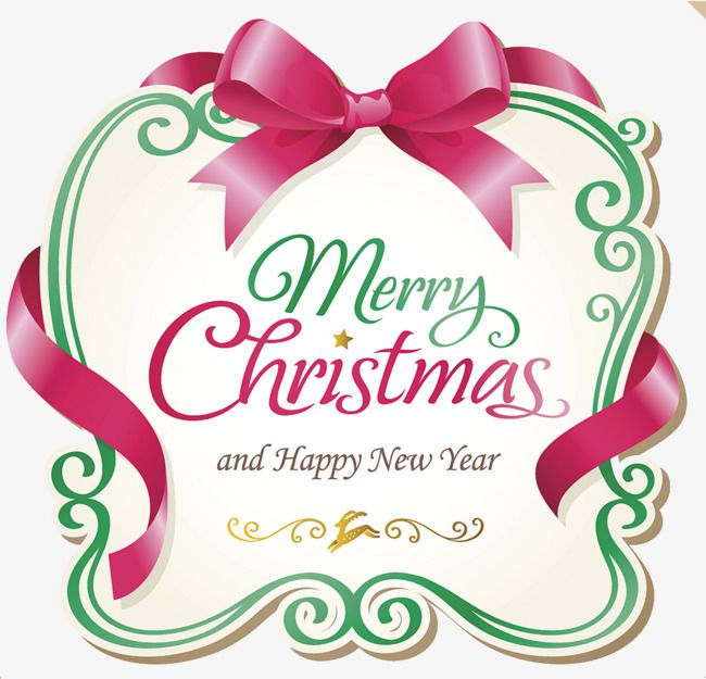 Christmas Card Design Red Ribbon Frame Merry Christmas Png Transparent Clipart Image And Psd File For Free Download Christmas Card Design Merry Christmas Wishes Best Merry Christmas Wishes