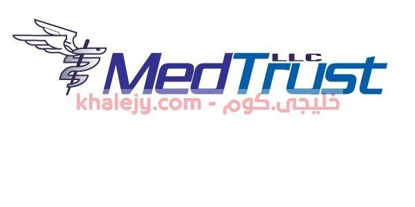 وظائف الكويت يوليو 2020 أعلنت عنها شركة ميد ترست في عدد من التخصصات جميع الجنسيات للعمل