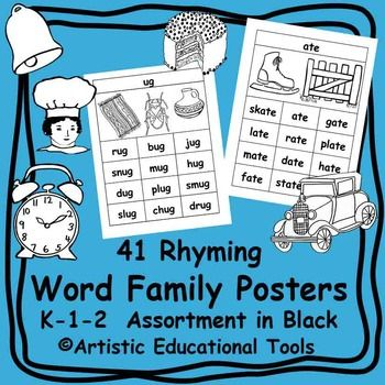 Rhyming Word Family Posters K-1-2 Assortment in BW OnlyLong vowel patterns:Ain, ake, ale, ane, ate, ail, ee, eel,ice, ide, ife, ile, ime, ie, ite, ive, oat, obe, CVC patterns:en, an, at, ig, in, op, og, un, ut, ug, ubTricky patterns:all, ar, aw, ell, ish, ock, olt, oo, ook, oon, out, ow, owClick here for A color version of SOME of these posters.
