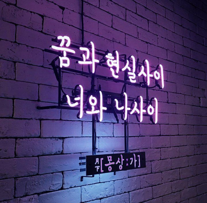 Neon aesthetic  Purple love