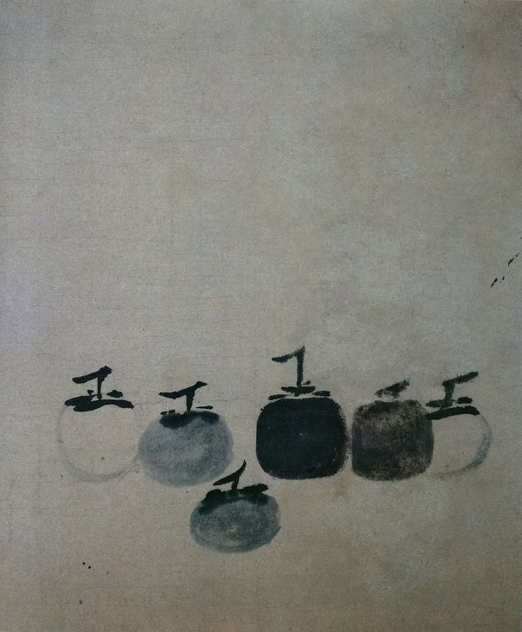 """Six Persimmons"" by Muxi Fachang via DailyArt app, your daily dose of art getdailyart.com"