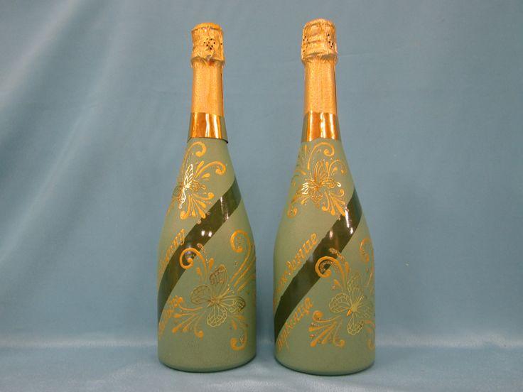 Бутылки шампанского на годовщину и рождение первенца для свадьбы в винтажном стиле.