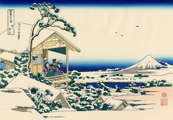 No. 11: Tea house at Koishikawa. The morning after a snowfall