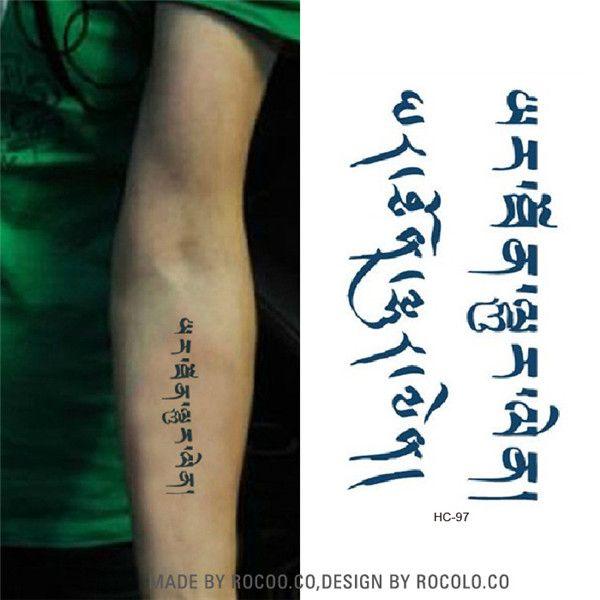 HC1097 Waterproof Temporary Tattoo Stickers Harajuku Arabic Pattern Design Fake Tattoo Men And Women Body Art Painting Tattoos #Affiliate