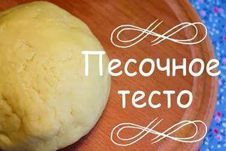 Тесто для печенья замораживается на пергаменте и хранится в пакете для заморозки. Можете разделить его на отдельные порции или сразу сделать в нужной форме. Используя это тесто, вы сможете готовить печенье за 1–2 минуты, без грязной посуды и стола.
