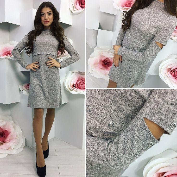 """Платье с разрезами на рукавах: продажа, цена в Одессе. платья женские от """"x04y"""" - 460447669"""