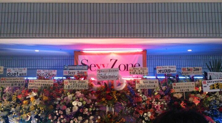 Japan Tour 2013.05.04