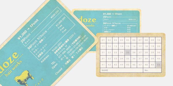 doze hair works 様 ポイントカードデザイン - dtp design - |