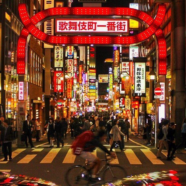 Imagina a conta de luz dessa cidade #medeixatodeferias #arigato16 #tokyo