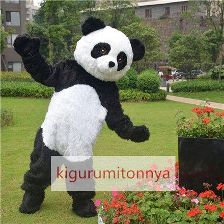 新しいパンダ着ぐるみ http://www.kigurumitonnya.jp/animal/panda-mascot-costumes/animal-series-plush-panda-mascot-adult-costume.html