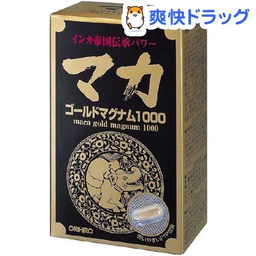 Goodies From Japan Pre Workout Supplement Bodybuilding Supplements Fibromyalgia Supplements