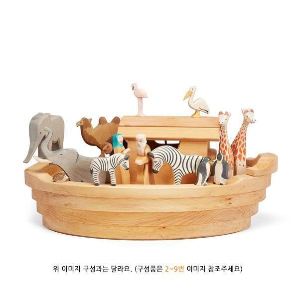 Pre Order Noah S Ark Animal Full Set Noahs Ark Noahs Ark Animals Wooden Childrens Toys