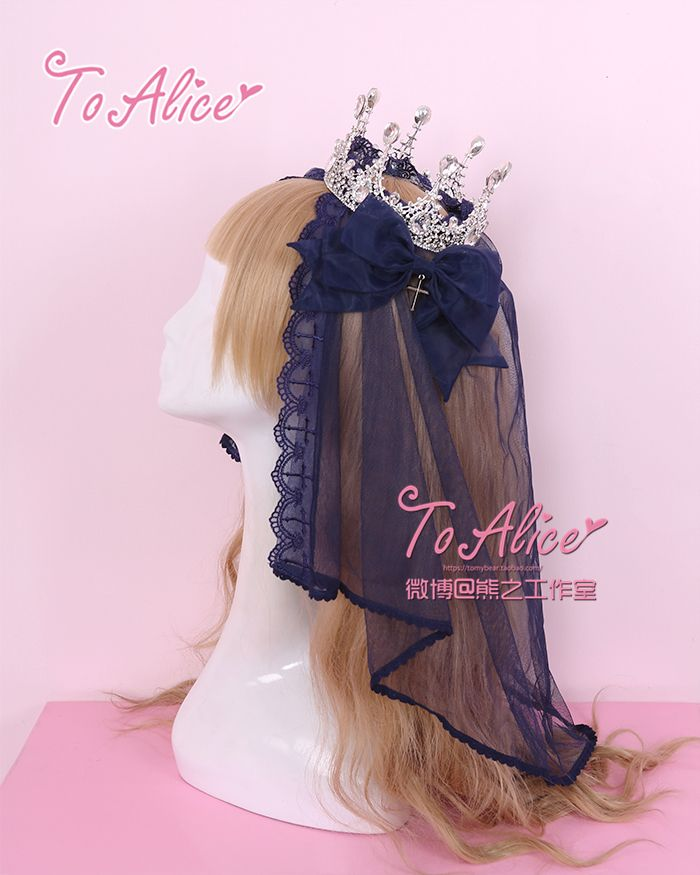 Tomy Bear -Princess Crown- Gorgeous Lolita Crown with Veil and Bow