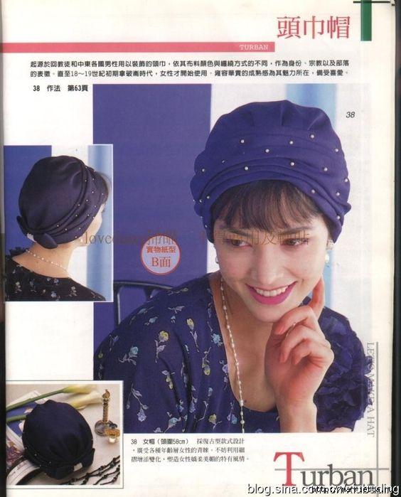 Шляпы, шапочки и береты. Шьем сами. Отличный японский журнал (69) (564x700, 258Kb)