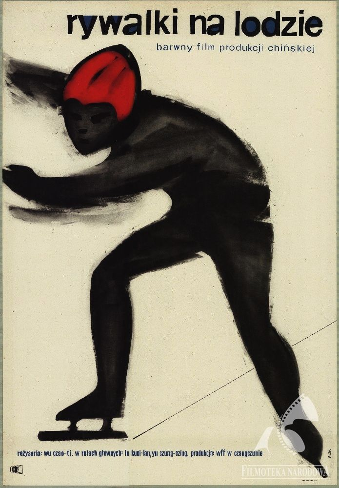 RYWALKI NA LODZIE, dir. Zhaodi Wu (1961). Polish poster: Jerzy Cherka (GAPLA) #gapla, #poster #filmposter #polishposter
