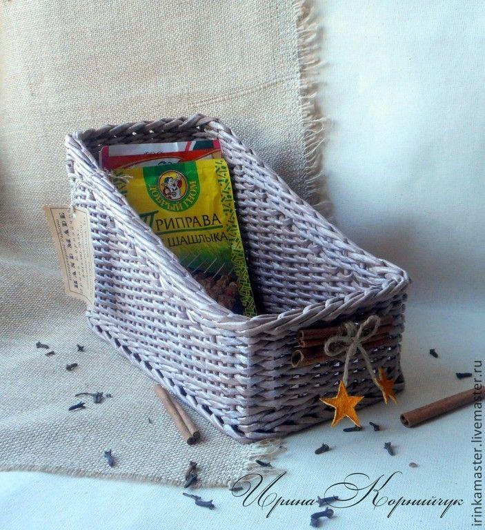 Корзинка для специи и пряных трав - коричневый,плетение из бумаги,Плетение из лозы