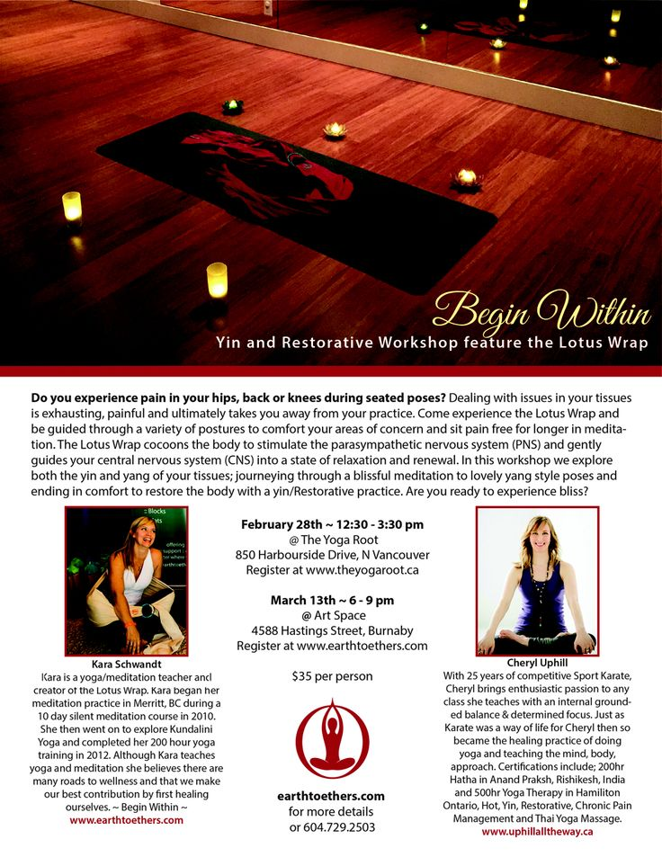 Begin Within :: a yin and Restorative yoga workshop featuring the Lotus Wrap