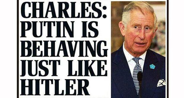 Принц Чарльз сравнил Владимира Путина с Гитлером  