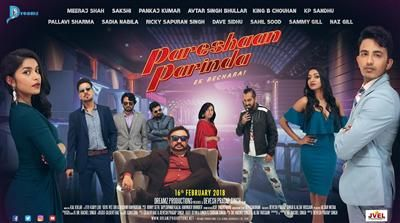 Pareshaan Parinda (2018) Hindi Full Movie Download Free Watch YouTube Movies Online for Free Full HD 750MB Utorrent Worldfree4u   Pareshaan Parinda (2018) HINDI MOVIE ONLINE WATCH BADTAMEEZ DIL, Pareshaan Parinda (2018) HINDI MOVIE ONLINE FREE HD, Pareshaan Parinda (2018) HINDI MOVIE ONLINE FREE PUTLOCKERS, Pareshaan Parinda (2018) HINDI MOVIE ONLINE HD FREE DOWNLOAD, Pareshaan Parinda (2018) HINDI MOVIE ONLINE HD FREE, Pareshaan Parinda (2018) HINDI MOVIE ONLINE HD WATCH,