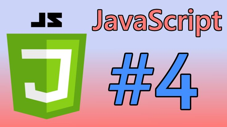 JavaScript Tutorial #4 - Control Flow: If's & Switches