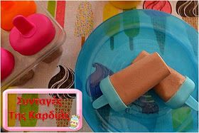 Παγωτό με γιαούρτι και νουτελα