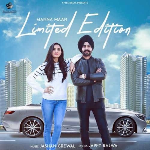 Limited Edition By Manna Maan Download Mp3 Latest Music Download Free Music Limited Editions
